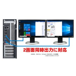 ポイント2倍 第2世代Corei7 2600-3.4GHz 新品SSD120GB+HDD1TB メモリ8GB 新品WIFI GeForece  Windows10 Pro64bit DELL Vostro 460 Windows7 あすつく|livepc2|07