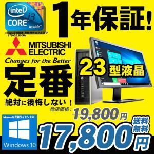 【大容量メモリ4GB 搭載】中古パソコンNEC製 爆速Core2Duo2.93GHz メモリ4G/HDD160GB マルチ搭載 Windows7Pro32(復元DtoD領域有) デスクトップPC