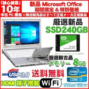 超美品 特価販売 第4世代Corei5 4570-3.2GHz メモリ8G HDD500G 新品無線 キーボードSET リカバリ2枚 Windows10 64Bit