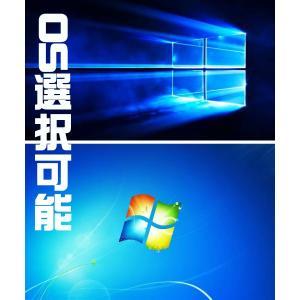 【22インチ液晶搭載】 中古パソコン Windows10 64bit 富士通製D550 デュアルコア Dual Core メモリ4GB マルチ Windows7 あすつく|livepc2|03