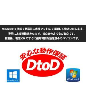 【22インチ液晶搭載】 中古パソコン Windows10 64bit 富士通製D550 デュアルコア Dual Core メモリ4GB マルチ Windows7 あすつく|livepc2|05