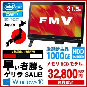 アウトレット美品 Windows7 新品SSD480G メモリ4G 中古ノートパソコン 特売品 Panasonic CF-F10 Corei5 マルチ Office付 送料無料