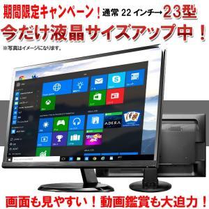 返品OK!安心保証♪ 新品無線キーボードSET RDT234WLM 23型モニター HDMI 新品無線 Wifi NEC Core i3 8GBメモリ可 Windows10 Pro64Bit Office付 あすつく|livepc2|03