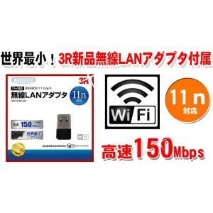 返品OK!安心保証♪ 新品無線キーボードSET RDT234WLM 23型モニター HDMI 新品無線 Wifi NEC Core i3 8GBメモリ可 Windows10 Pro64Bit Office付 あすつく|livepc2|04