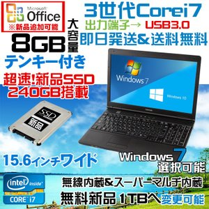 アウトレット テンキー付 HDMI  メモリ8GB 新品サムスンSSD Windows10 中古ノートパソコン 富士通A561 2世代Corei5 搭載 15.6インチ OFFICE 無線LAN付 送料無料