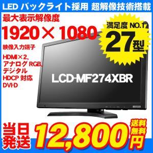 【新品SSD120GB&Office2013搭載】中古パソコン NEC製 爆速Core2Duo2.93GHz メモリ4G DVDマルチ搭載 Windows7Pro32(復元DtoD領域有) デスクトップPC