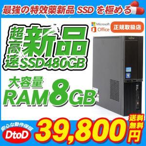 送料無料 新品無線可 Wifi Windows10 64Bit 22型モニター 中古パソコン DELL 780SFF メモリ8GB可 HDD250GB Windows7 OS回復可 あすつく