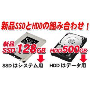 送料無料 アウトレット 新品無線 Wifi Windows10 Pro64Bit 中古パソコン HP 6000Pro 大容量メモリ HDD320GB 新品SSD可 Windows7  あすつく|livepc2|04