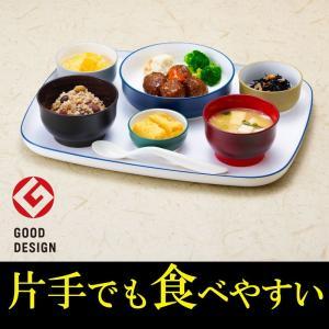 自立支援食器IROHAフルセット