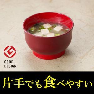 自立支援食器IROHA汁椀