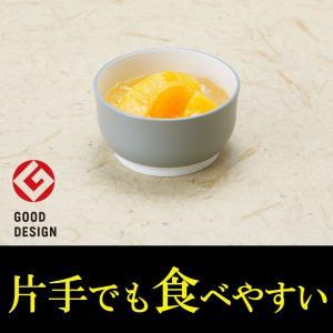 自立支援食器IROHA小鉢灰色