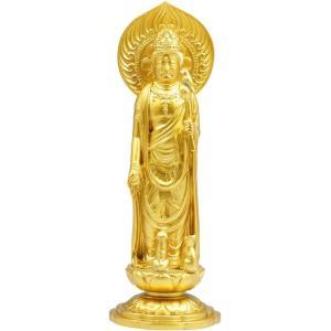 ペット観音 ひかり 16cm 金色 合金製|lives