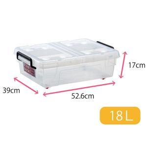 収納ボックス フタ付き プラスチック タッグボックスS-53C|livewell|02