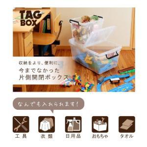 収納ボックス フタ付き プラスチック タッグボックスS-53C|livewell|03