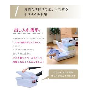収納ボックス フタ付き プラスチック タッグボックスS-53C|livewell|04