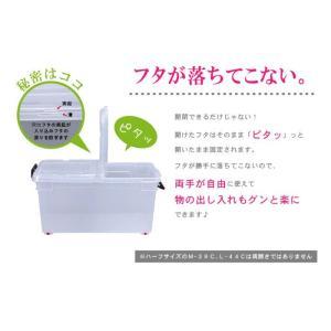 収納ボックス フタ付き プラスチック タッグボックスS-53C|livewell|05