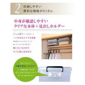 収納ボックス フタ付き プラスチック タッグボックスS-53C|livewell|06