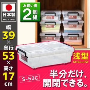収納ボックス フタ付き プラスチック お徳用2個セット タッ...