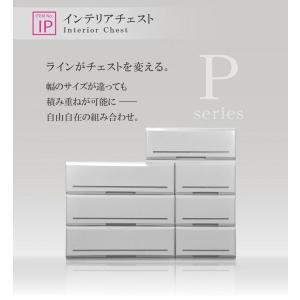チェスト プラスチック インテリアチェストP520-5|livewell|02