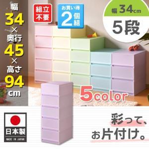 収納ボックス プラスチック お得な2個セット PLUST MILKY(プラスト ミルキー)FR3405|livewell