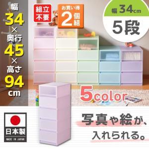 収納ボックス プラスチック お得な2個セット  PLUST MILKY(プラスト ミルキー)MX3405|livewell