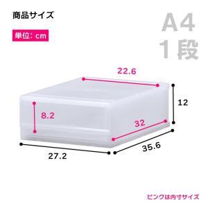 レターケース A4 PLUST(プラスト)FRA401 livewell 02