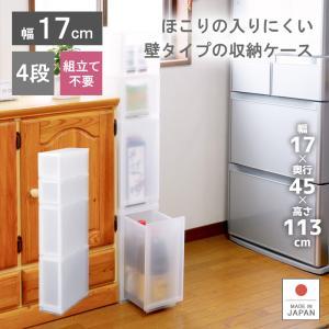 キッチン 収納 隙間 プラストFR17022 押入れ収納 衣替え 衣類収納 収納ボックス 収納ケース クローゼット livewell