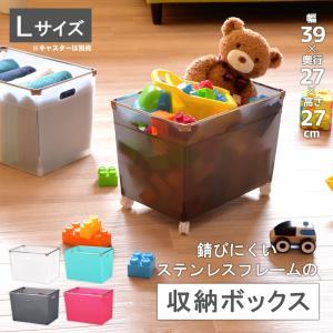 インナーボックス カラーボックス 収納ケース フレックス プレミアムボックス390L(Lサイズ)|livewell