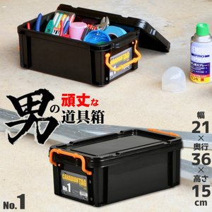 フタ付き 収納ボックス 道具箱 カナディアンタッグNo.1(ブラック)|livewell