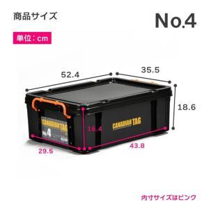 フタ付き 収納ボックス 道具箱 カナディアンタッグNo.4(ブラック)|livewell|02