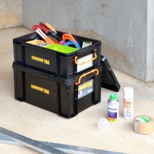 フタ付き 収納ボックス 道具箱 カナディアンタッグNo.4(ブラック)|livewell|03
