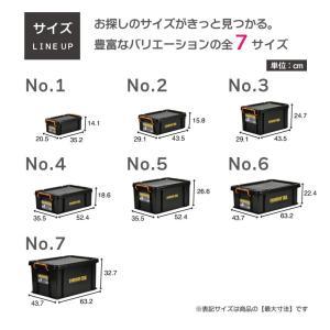 フタ付き 収納ボックス 道具箱 カナディアンタッグNo.4(ブラック)|livewell|05