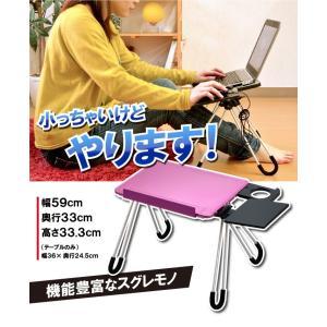 折りたたみテーブル パソコンデスク ラップトッ...の詳細画像2