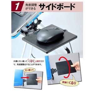 折りたたみテーブル パソコンデスク ラップトッ...の詳細画像3