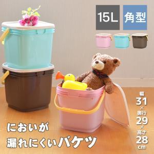 赤ちゃん おむつバケツ ピタッとボックス15L
