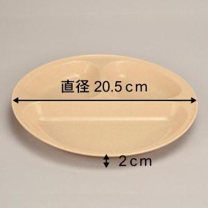 アウトドア 食器 セット プラスチック お皿 ホリデーレジャーパック 4セット(抗菌)|livewell|04
