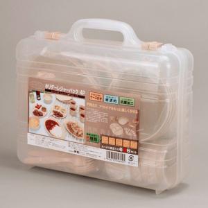 アウトドア 食器 セット プラスチック お皿 ホリデーレジャーパック 4セット(抗菌)|livewell|06