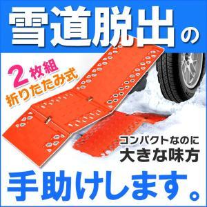 【商品サイズ】約幅18.7×奥行60.3×高さ12.5cm 【商品重量】約690g 【カラー】オレン...