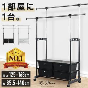 梱包サイズ:約920×330×200(mm) 商品サイズ:約H1290〜1670×W860〜1320...