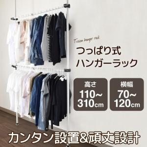 商品サイズ:約W70-120×H110-310(mm) 重量:4.8kg カラー:ホワイト 原材料:...