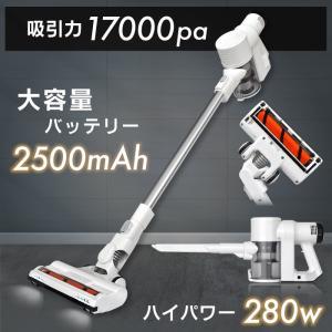 コードレス掃除機 280W 17000pa サイクロン 軽量2.2kg 22.2V リチウムイオンバッテリー2500mAh|livhouse