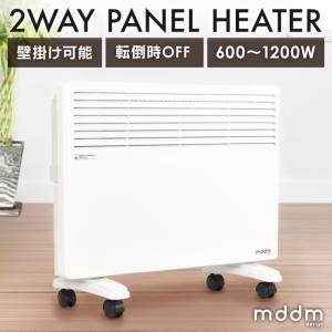 パネルヒーター デスクヒーター テーブルヒーター 省エネ スリム 薄型 暖房 暖房器具|livhouse