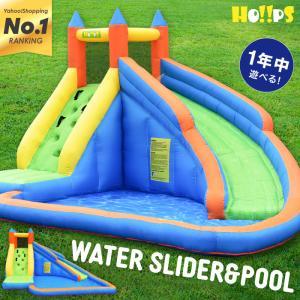家庭用 プール 滑り台 ウォータースライダー Pモデル エアートランポリン エアー遊具 大型遊具