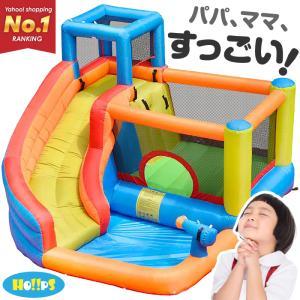 家庭用 プール 滑り台 ウォータースライダー Gモデル エアートランポリン エアー遊具 大型遊具