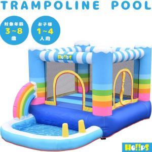 プール 滑り台 エアートランポリン エアー遊具 すべりだい 大型遊具 室外遊具