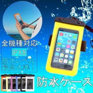 防水ケース iphoneケース スマホケース iPhone XR XS Max 7 8 plus ケ...