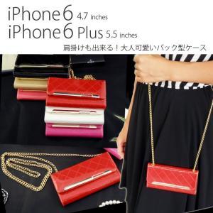 iphone6s Plus ケース iphone 6 6s ...