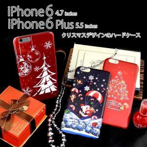 iphone6s カバー iPhone 6 6s アイフォン...