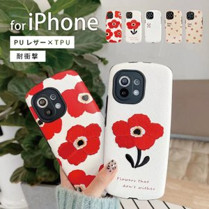 iphoneX ケース iphone 8 7 カバー iphone7 plus iphone6 6s...