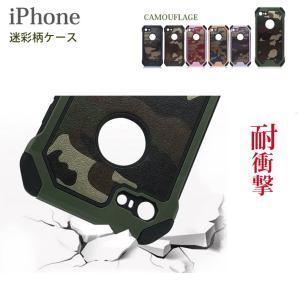 【送料無料】 iphoneX ケース iphone X カバー iphone8 7 カバー アイフォ...